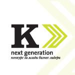 Докажи, че си Next Generation бизнес лидер, и спечели ЕMBA стипендия!