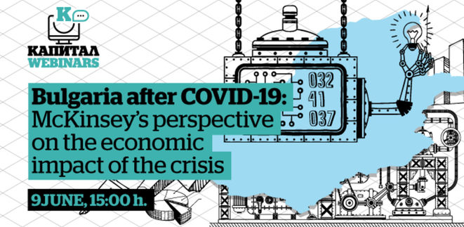 Bulgaria After COVID-19: McKinsey's Perspective on the Economic Impact of the Crisis