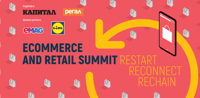 Ecommerce and Retail Summit: Restart, Reconnect, Rechain